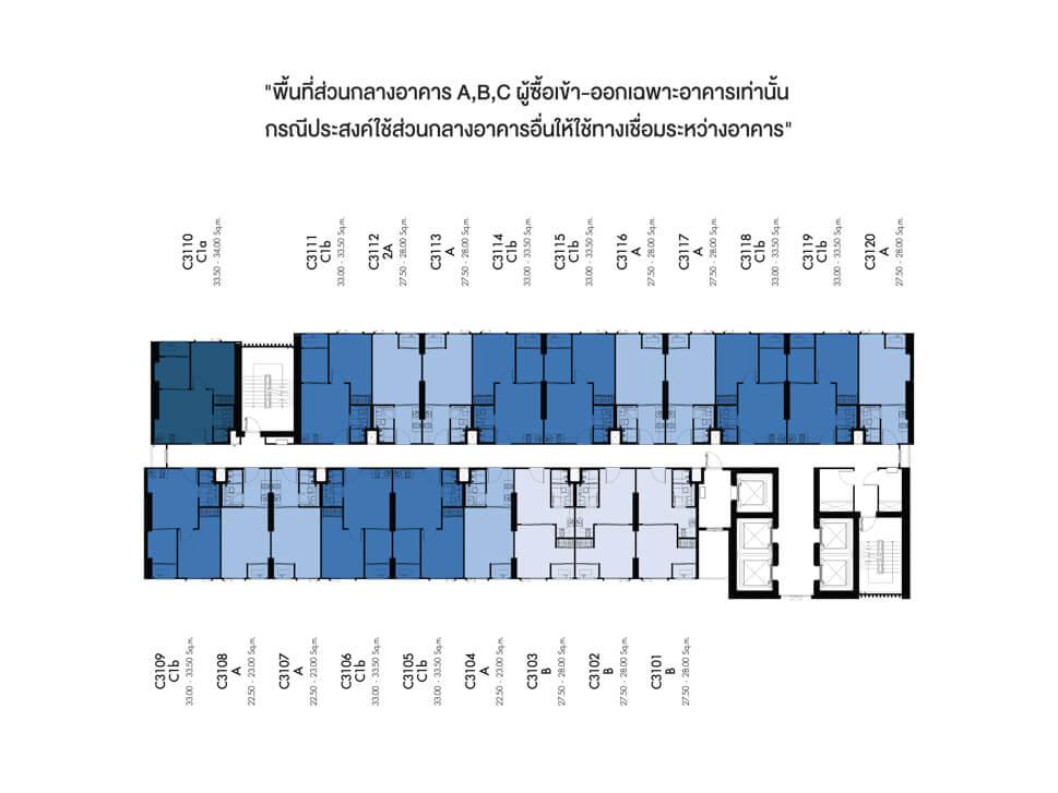 แปลนอาคาร C Denim Jatujak 4