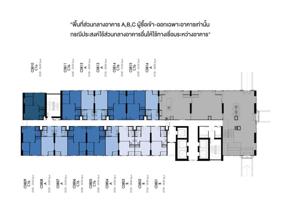 แปลนอาคาร C Denim Jatujak 1