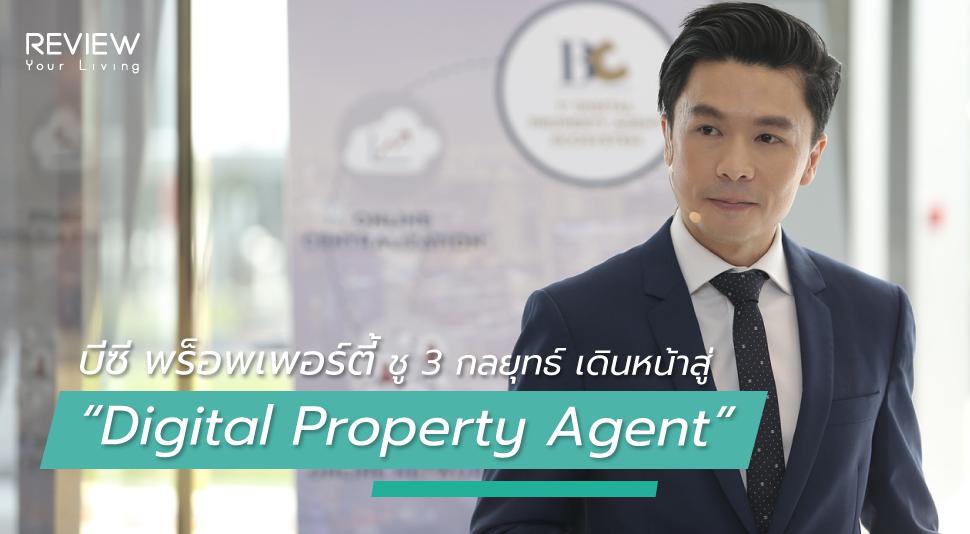 Bc Property
