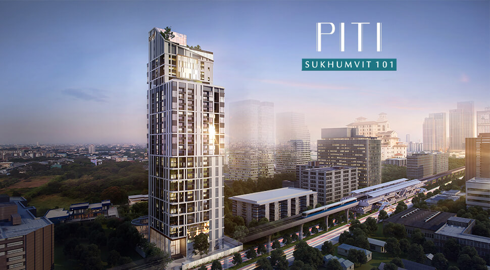 รีวิวคอนโด ปุณณวิถี ติดรถไฟฟ้า Piti Sukhumvit 101