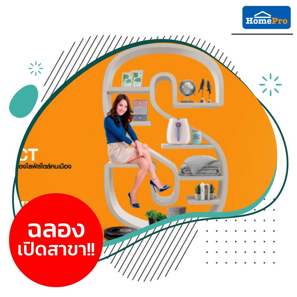 Promotion Furniture Oct 7