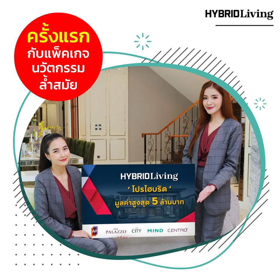 Promotion Home Condo Oct Nov 2019 6