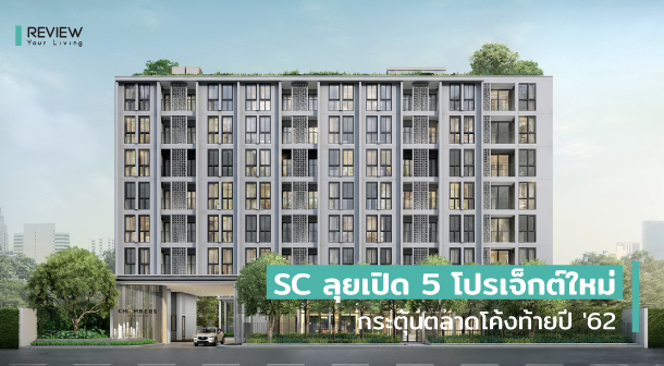 Sc New Project