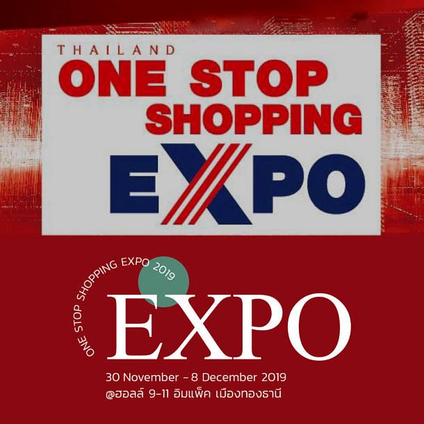 Lifestyle Event Nov Dec 2