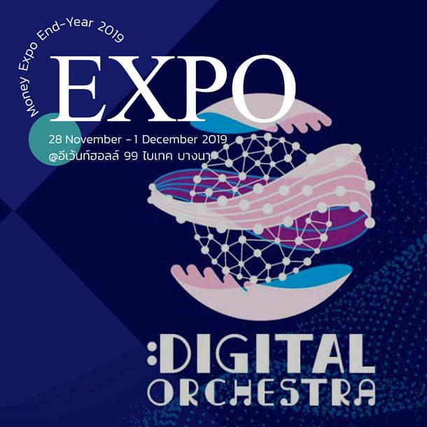Lifestyle Event Nov Dec 4