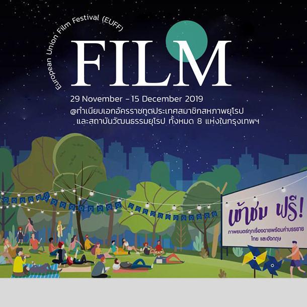 Lifestyle Event Nov Dec 5