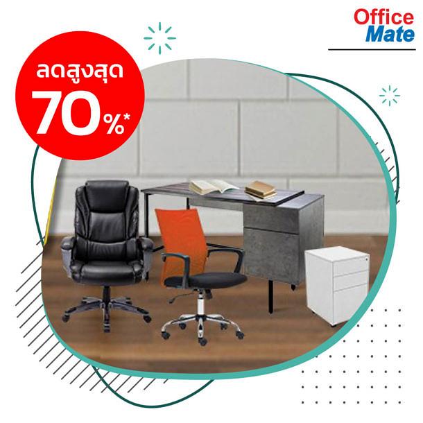 Promotion Promotion Furniture Dec 2