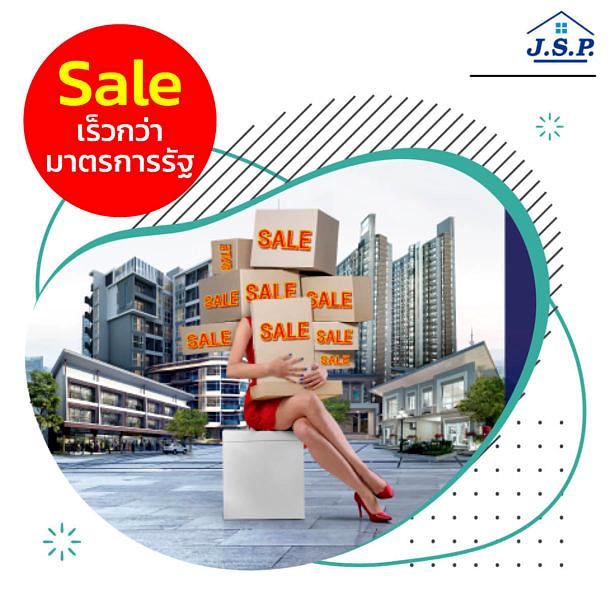 Promotion Promotion Home Condo Nov 4