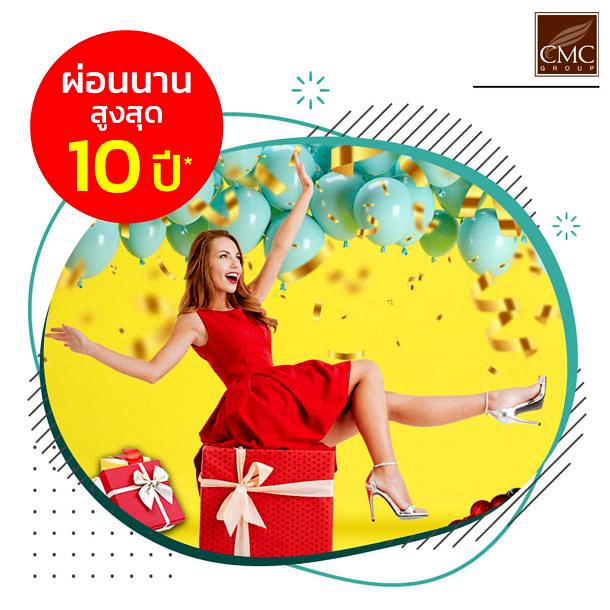 Promotion Promotion Home Condo Nov 7