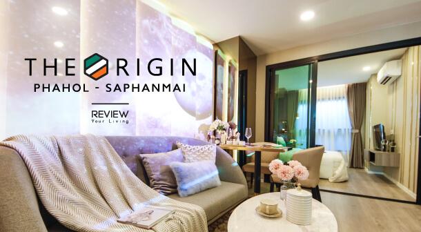Review The Origin Phahol Saphanmai 38