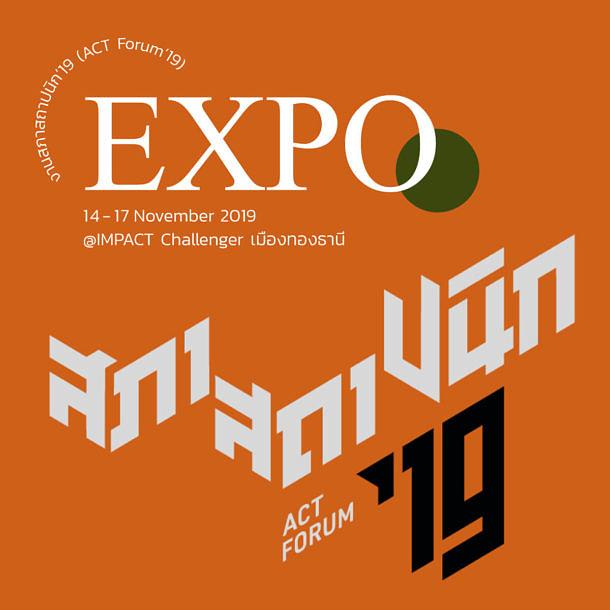 Lifestyle Event Nov 3 4