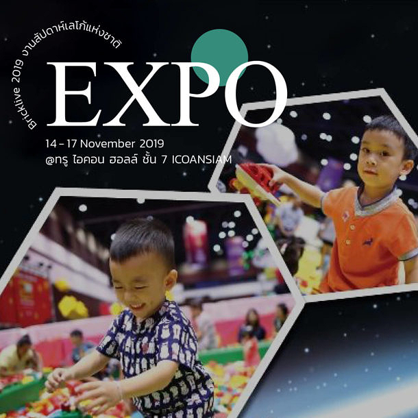 Lifestyle Event Nov 3 6