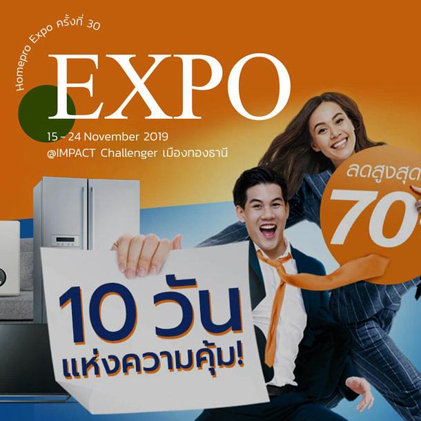 Lifestyle Event Nov 3 8