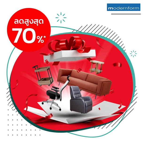 Promotion Furniture Nov Dec 4