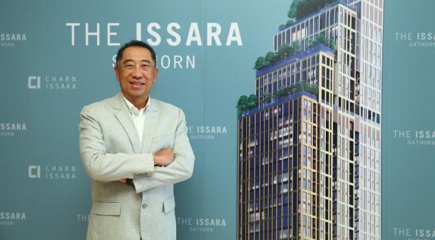 The Issara