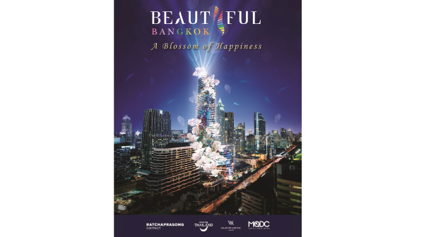 Mqdc Beautiful Bangkok 2020 1
