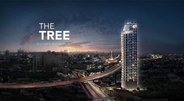รีวิวคอนโด ย่านอนุสาวรีย์ชัยฯ The Tree Victory Monument