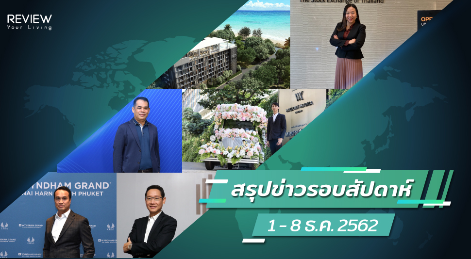 All Around Real Estate 1 8 12 2019