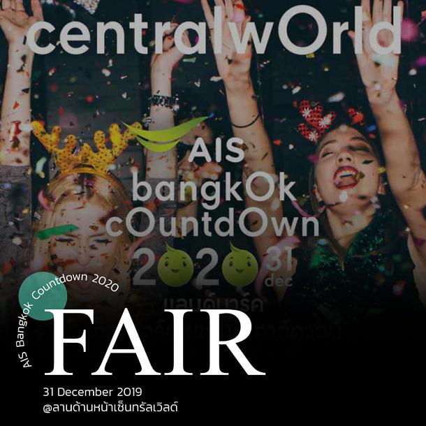 AIS Bangkok Countdown 2020