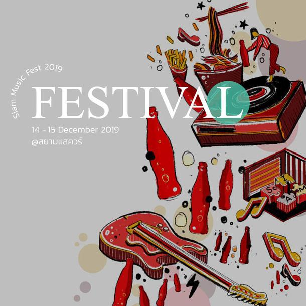 Coca-Cola presents Siam Music Fest 2019
