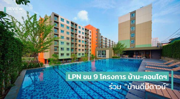 Lpn 9 Project 7
