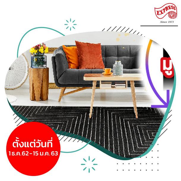 Promotion Furniture Dec 3