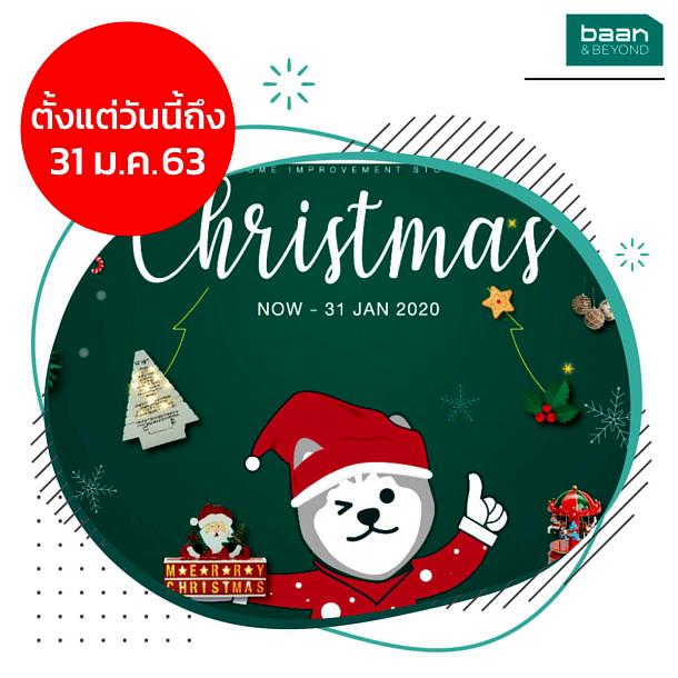 Promotions Furniture Dec 2019 Jan 2020 8