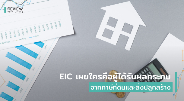 Eic Report Land Tax