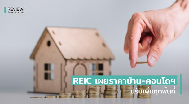 Property Price Index Q4