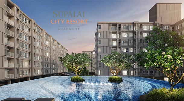 """รีวิวคอนโด จรัญ ใกล้รถไฟฟ้า 190 เมตร """"Supalai City Resort Charan 91"""""""