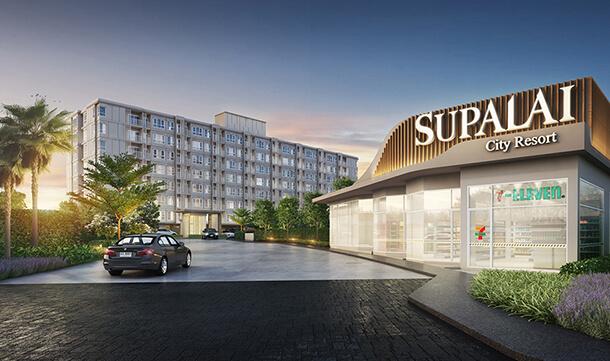 รีวิวคอนโด Supalai City Resort Charan 91 ย่านจรัญฯ ใกล้รถไฟฟ้า