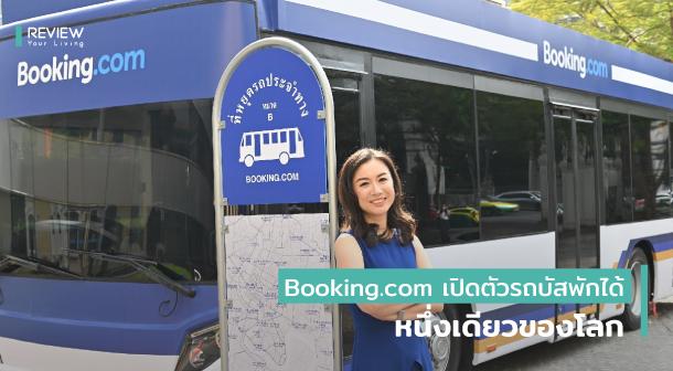 Bangkok Booking Bus 1