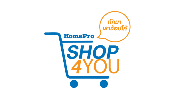 Homepro Shop4you 1