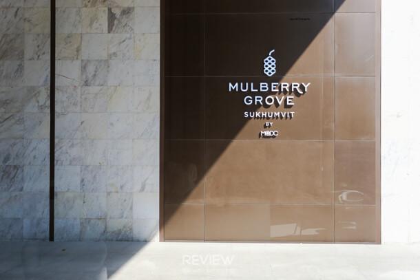 คอนโดใหม่ 2563 Mulberry Grove Sukhumvit