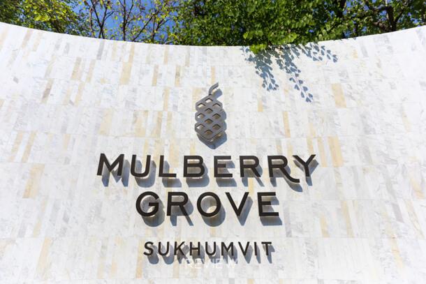 Mulberry Grove Sukhumvit 61