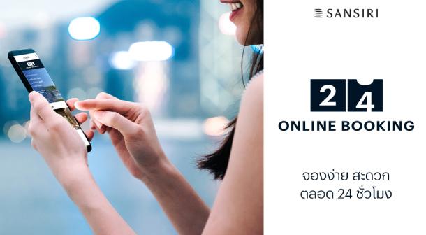 Siri Covid Online