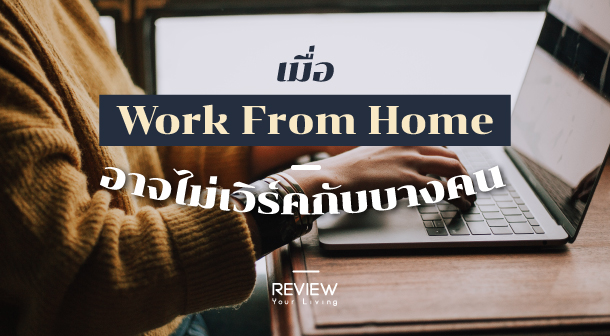 Work From Home Compass