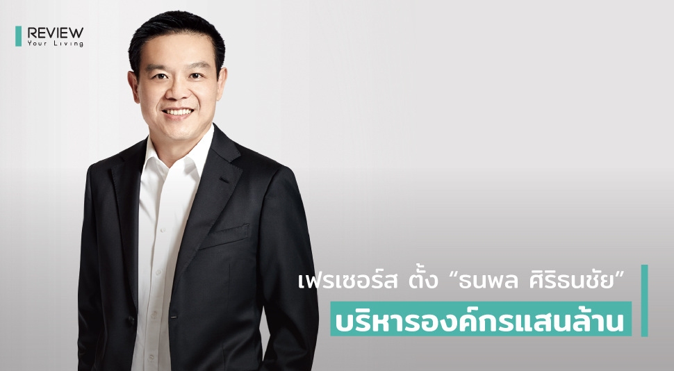 Fresers Property Promote Thanapol Ceo