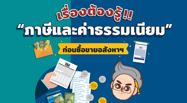 Tax Should Know 062020 2