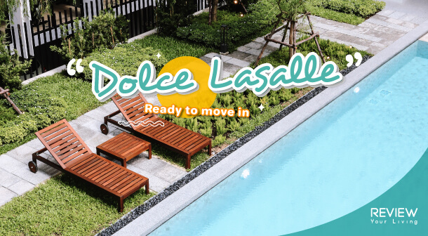 Dolce Lasalle Feature