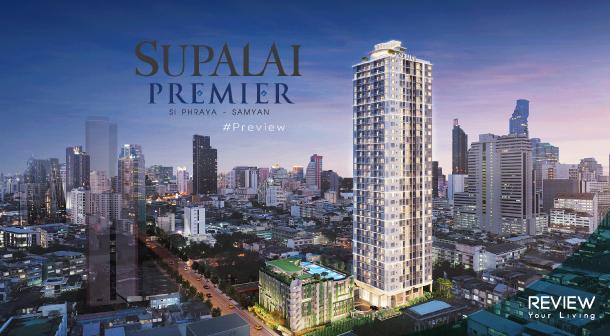 Supalai Premier Siphraya Samyan Feature