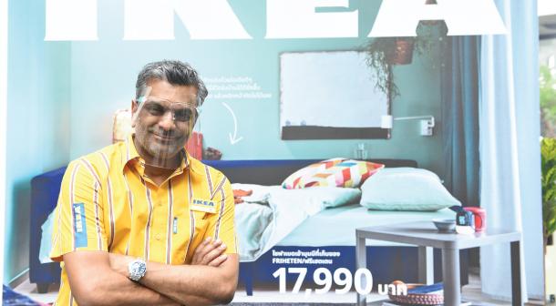 Catalogue Ikea 2021 1