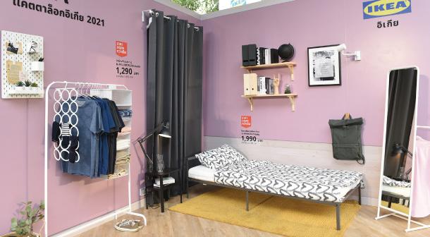 Catalogue Ikea 2021 2