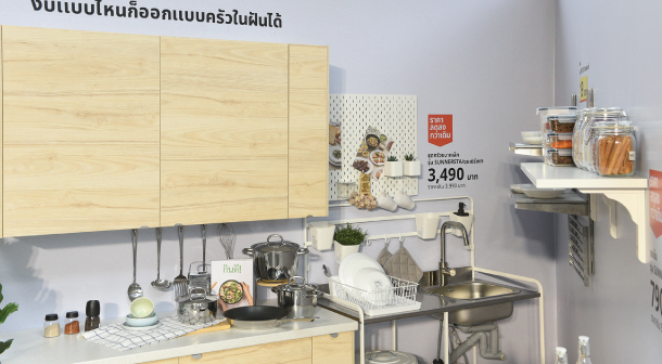Catalogue Ikea 2021 3