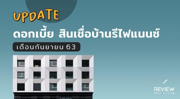 Refinance Home Loan 1