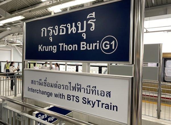 Bts Gold Line 8496