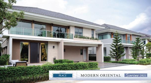 Pf Home New Design 2021