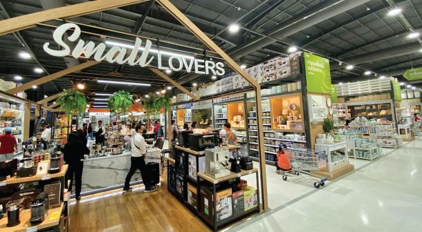 Homepro New Store Rangsit 2
