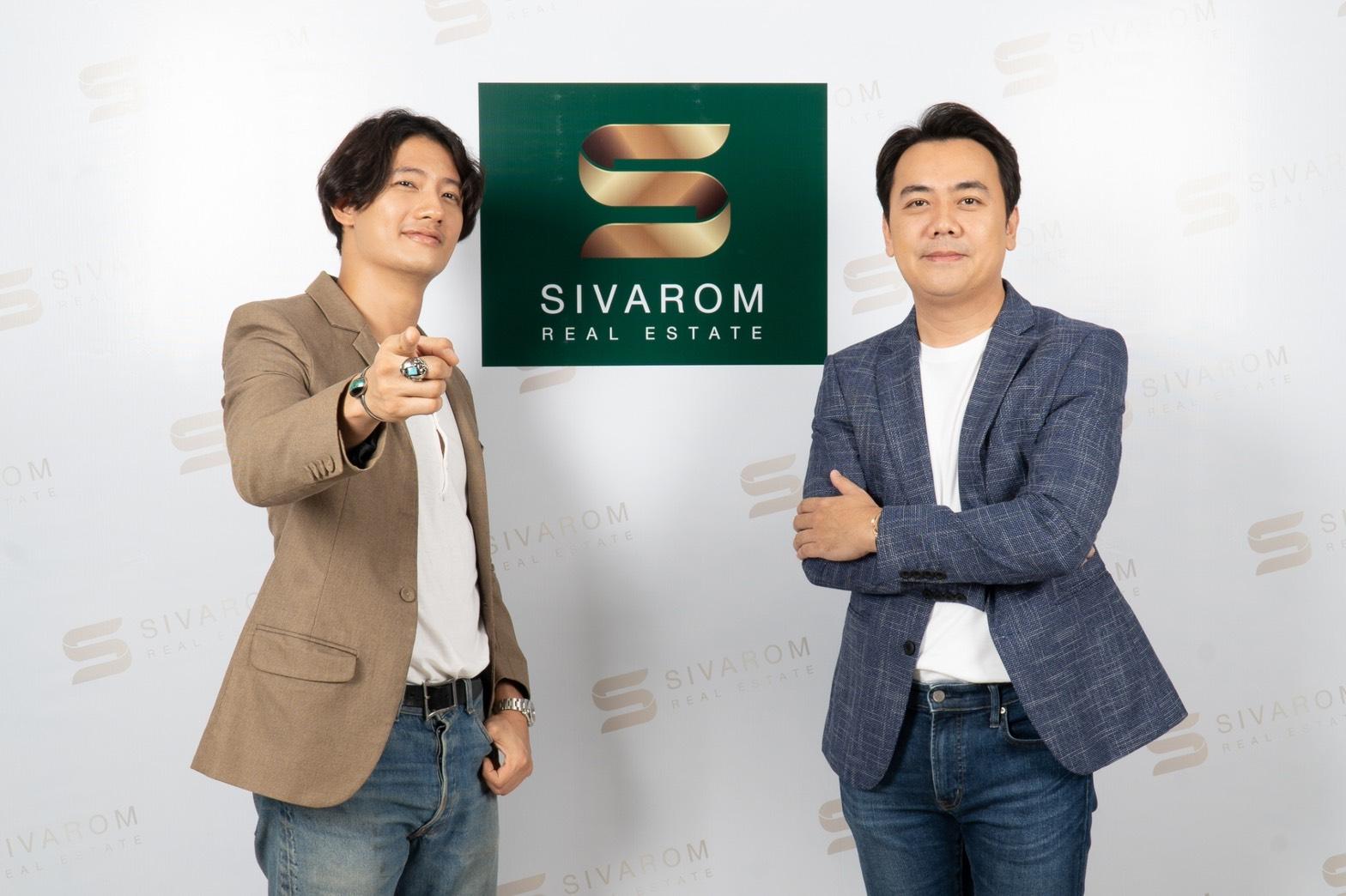 Sivarom Promotion5