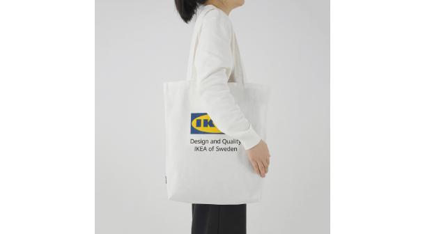 Ikea Eftertrada Bag